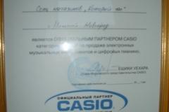 CIMG6329