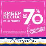 23-31March18_do70_TCweb-logo_1000x1000